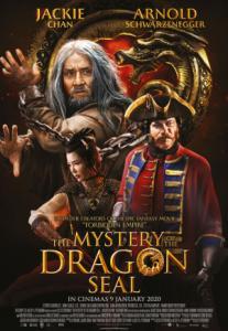 The Mystery Of The Dragon Seal / Тайната на печата на дракона (2019)