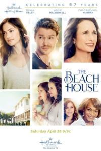 The Beach House / Къщата на плажа (2018)