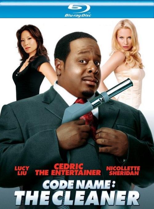 Code Name: The Cleaner / Кодово име: Чистачът (2007)