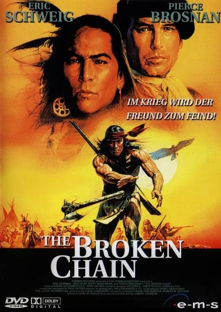 The Broken Chain / Разкъсаната верига (1993)
