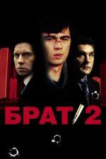 Брат 2 / Брат 2 (2000)
