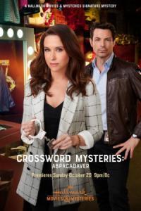 Crossword Mysteries: Abracadaver / Тайнствени кръстословици 3: Абракадавър (2020)