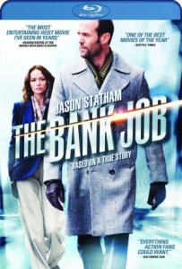 The Bank Job / Банковият обир (2008)