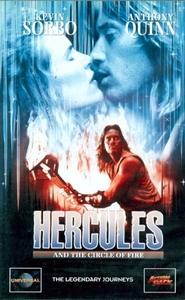 Hercules and the Circle of fire / Херкулес и огненият кръг (1994)