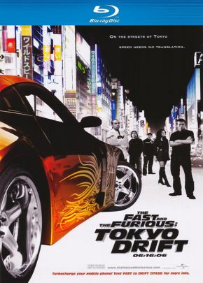 The Fast and the Furious: Tokyo Drift / Бързи и яростни: Tokyo Drift (2006)
