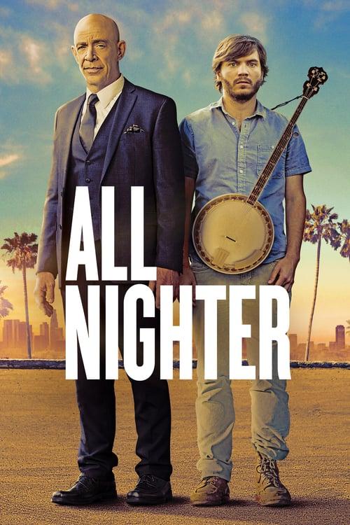 All Nighter / Безсънна нощ