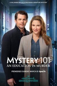 Mystery 101: An Education in Murde / Загадки за начинаещи: Лекция за убийство (2020)