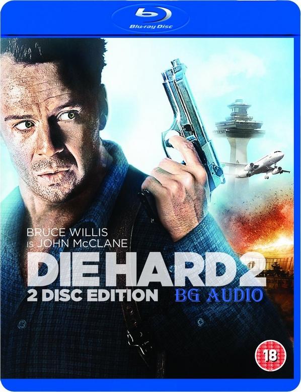Die Hard 2 / Умирай трудно 2 (1990)
