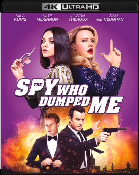 The Spy Who Dumped Me / Бивш под прикритие (2018)