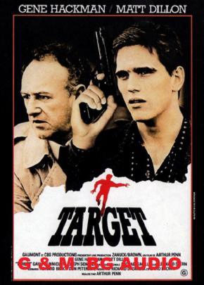 Target / Мишена (1985)