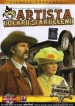Artista, dolarii și ardelenii / Актрисата, доларите и трансилванците (1978)