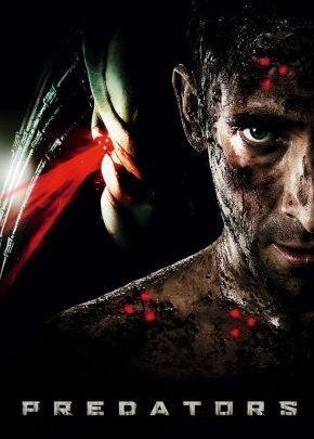 Predators  / Хищници 2010