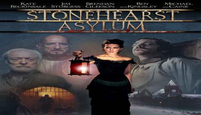 Stonehearst Asylum / Психиатрията Стоунхърст / Eliza Graves (2014) BG Audio