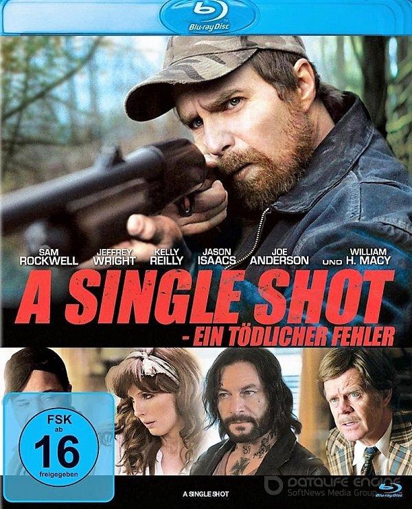 A Single Shot / Смъртоносна игра (2013)