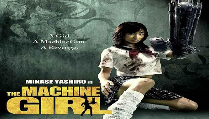 The Machine Girl / Момичето машина (2008)