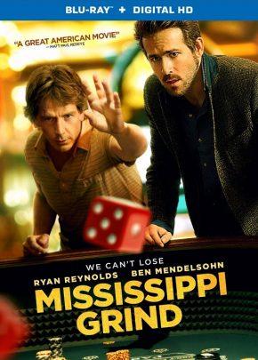 Mississippi Grind / Разходка по Мисисипи (2015)