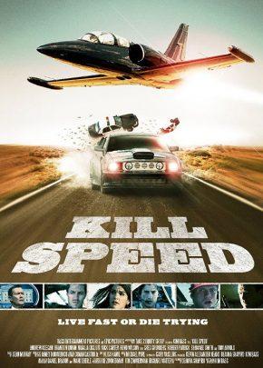 Kill Speed / Убийствена скорост (2010)