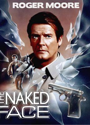 The Naked Face / Без особени белези (1984)