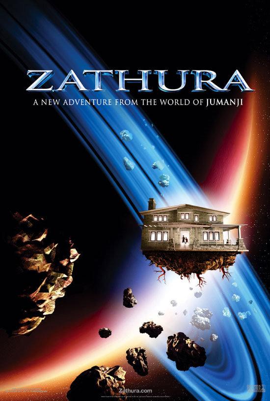 Zathura a space adventure / Затура - космическо приключение (2005)
