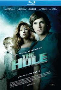 The Hole / Дупката (2009)