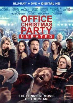 Office Christmas Party  / Коледно парти (2016)