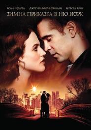 Winter's Tale / Зимна приказка в Ню Йорк (2014)