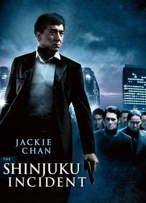 Shinjuku Incident  / Произшествие в Шинджуку (2009)