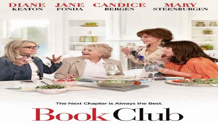 Book Club / Книга за възрастни (2018)