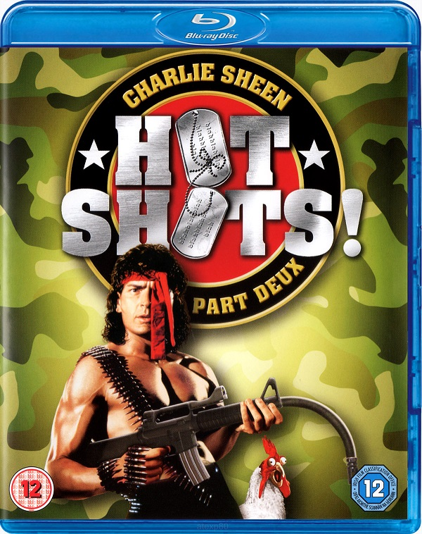 Hot Shots! Part Deux / Смотаняци 2 (1993)
