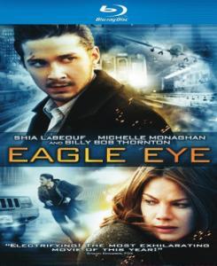 Eagle Eye / Орлово око (2008)