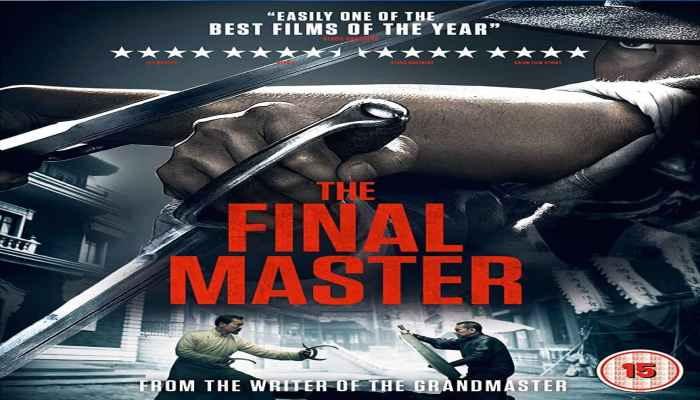 The Final Master / Последният учител (2015) BG Audio