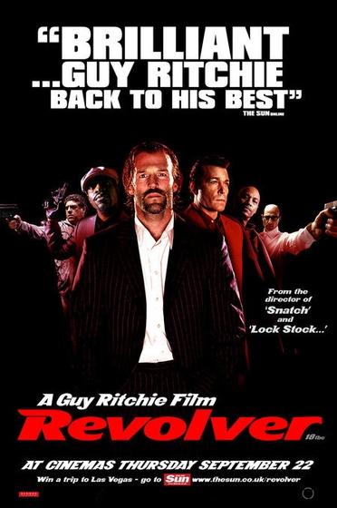 Revolver / Револвер (2005)