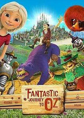 Journey to Oz  / Фантастичното пътешествие до Оз (2017)