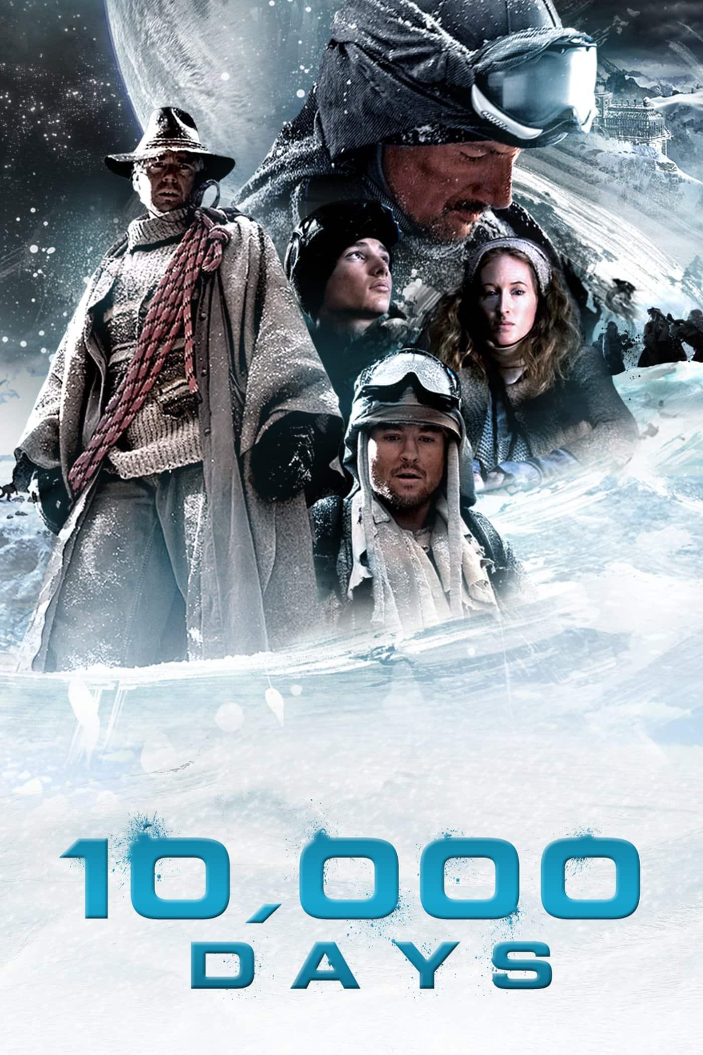 10,000 Days / 10 000 дни (2014)