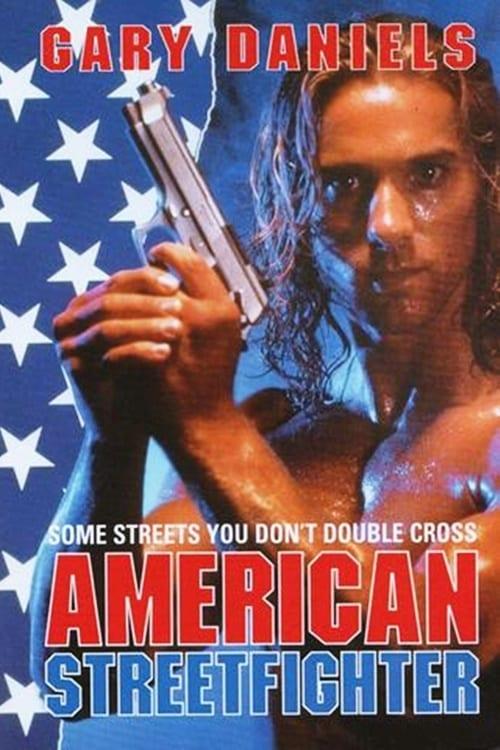 American Streetfighter / Американски уличен боец / Опасна измама (1992)