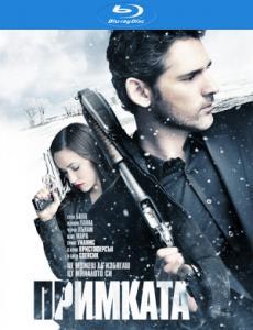 Deadfall / Примката (2012)