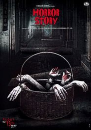 Horror Story / Ужасяваща история (2013)