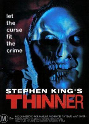 Проклятието (1996)