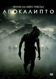Apocalypto / Апокалипто (2006)