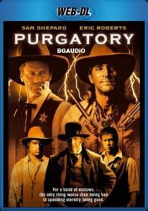 Purgatory / Чистилището (1999)