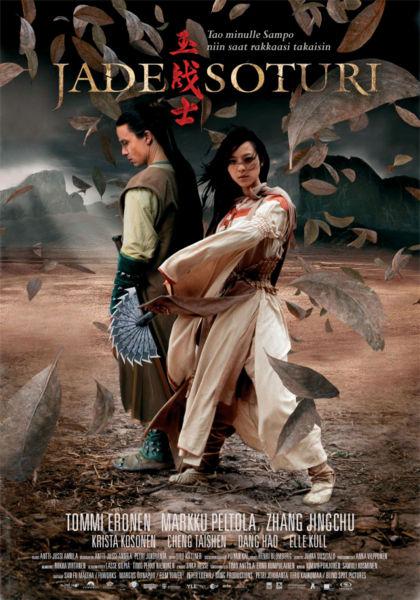 Jade Warrior / Нефритеният Войн