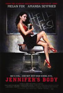 Jennifer's Body / Страстите на Дженифър (2009)