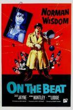 On The Beat / Мистър Питкин: Под прикритие (1962)