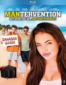 Mantervention / Секс наставник / Sexcoach (2014)