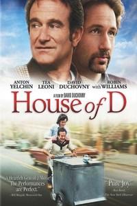 House of D / Затворът на миналото (2004)