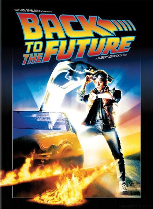 Back to the Future / Завръщане в бъдещето (1985)