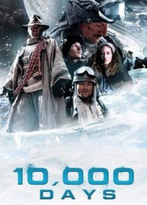 10.000.Days / 10 000 дни (2014)