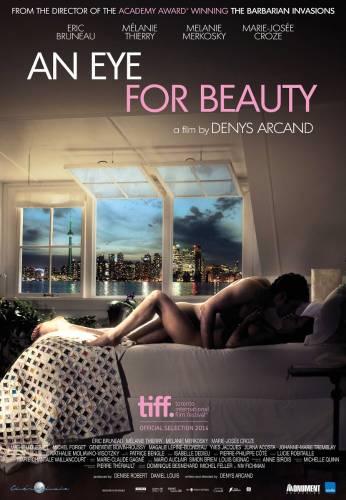 Царството на красотата / Le regne de la beaute (2014)