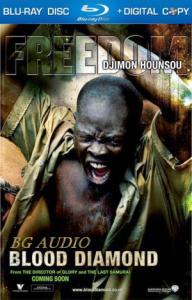 Blood Diamond / Кървав диамант (2006)