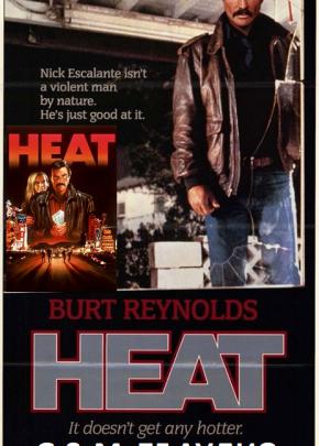 heat / Горещина (1986)
